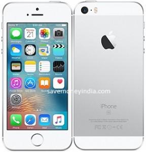 Apple iPhone SE 32GB Rs. 4390 (Exchange) or Rs. 19990 – FlipKart image