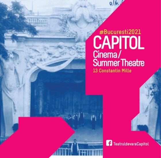 cinematograf și Teatrul de vară Capitol 2016