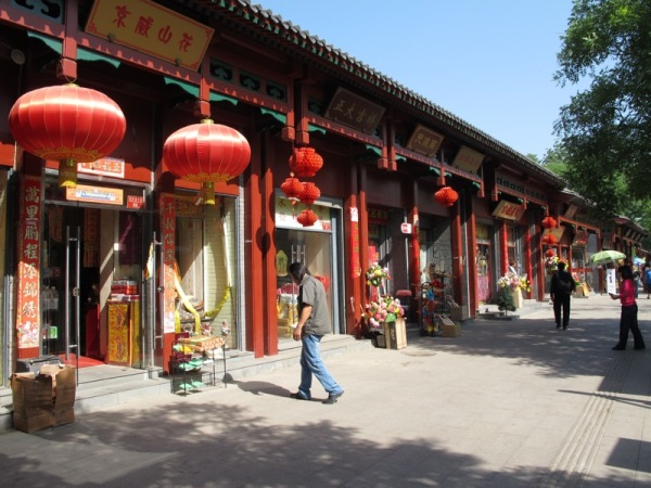 Beijing-China-Incense-Shop-Streets-Religion-Religious-Burning