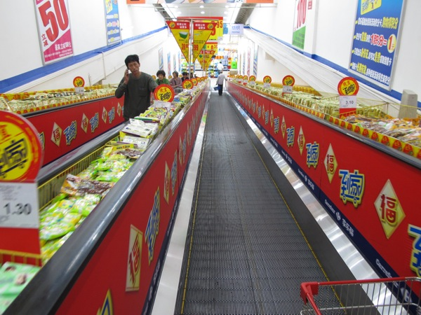 Beijing-China-Photograph-Travel-Carrefour-Grocery-Food-Escalators