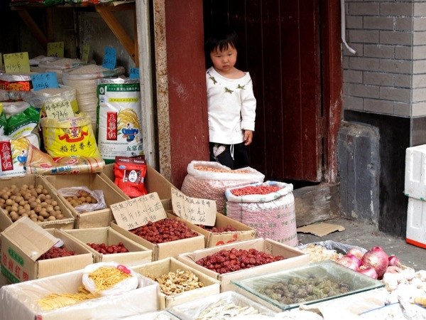 Photograph-Travel-Shanghai-China-Kid-Dried-Food-Shop