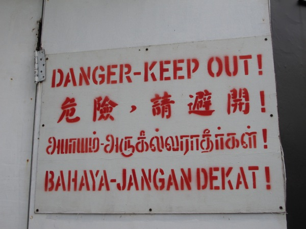 Photograph-Travel-Singapore-Danger-Sign-Keep-Out-Language