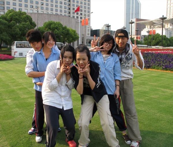 Shanghai-China-Richer-Students-Park