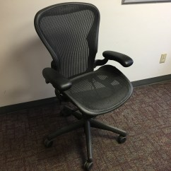 Herman Miller Desk Chairs Diy Outdoor Chair Covers Aeron Capital Choice Office Furniture