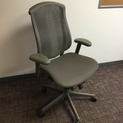 Herman Miller Celle Chair Liberator Sex Capital Choice Office Furniture
