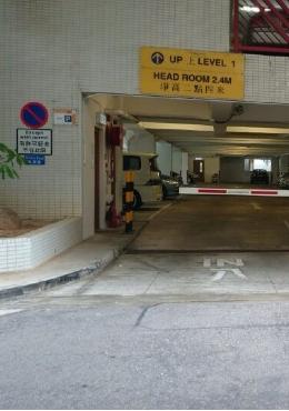 佳定集團 | 停車場管理