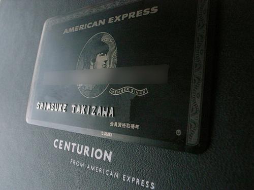 https://i0.wp.com/www.savingadvice.com/images/blog/american-express-black.jpg