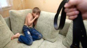 Fizičko kažnjavanje loše je za djetetov razvoj