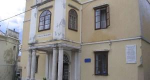 Rodna kuća Mažuranića