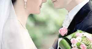 vjenčani par