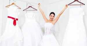 salon vjenčanica