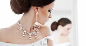 nakit vjenčanje
