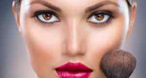 Rok trajanja kozmetike