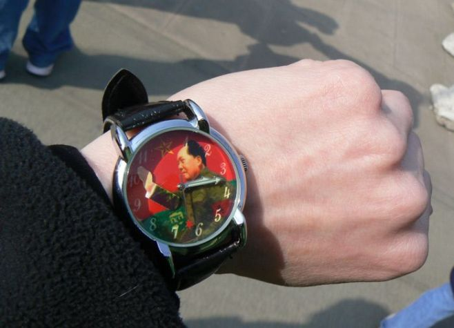 The 8-hour Chairman Mao watch purchased for $2 on the street