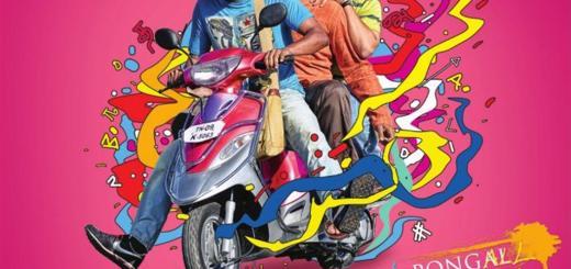 vijay_nanban_movie_release_posters_3910