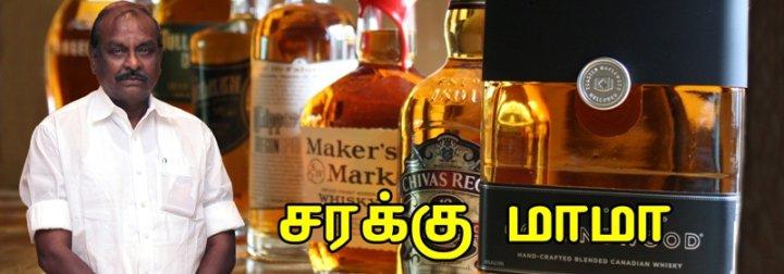 whiskey-bottles-photo