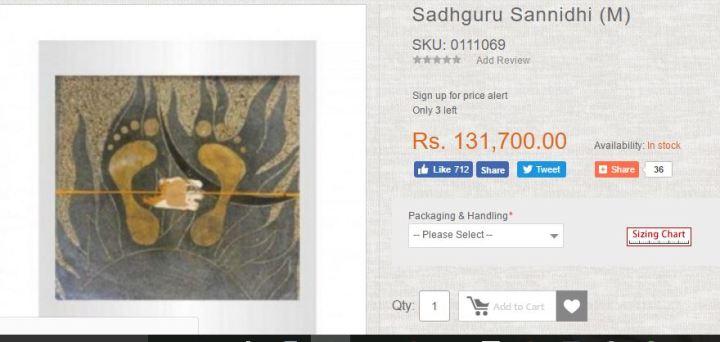 சத்குரு சன்னதி என்ற பெயரில் விற்கப்படும் ஒரு படத்தின் விலை 1,31,700 ரூபாய்.