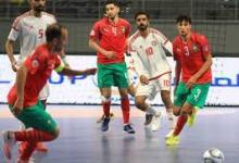 صورة المغرب يضرب موعداً مع فنزويلا في ثمن نهائي كأس العالم داخل القاعة بعد تعادله مع البرتغال