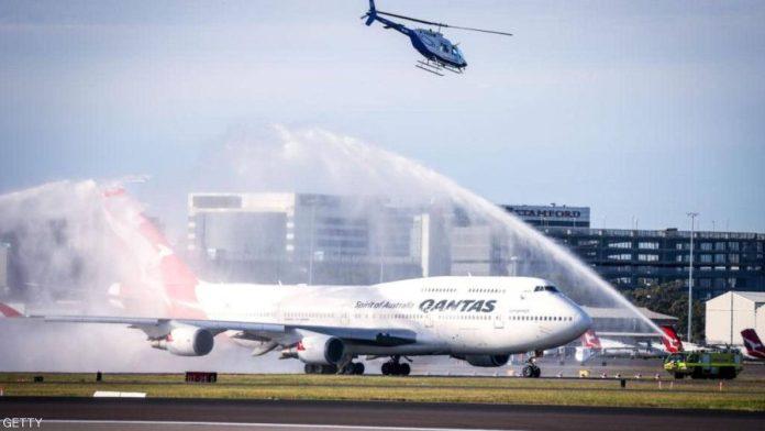 Greetings before take off