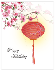 CN 16c - lantern and blossoms