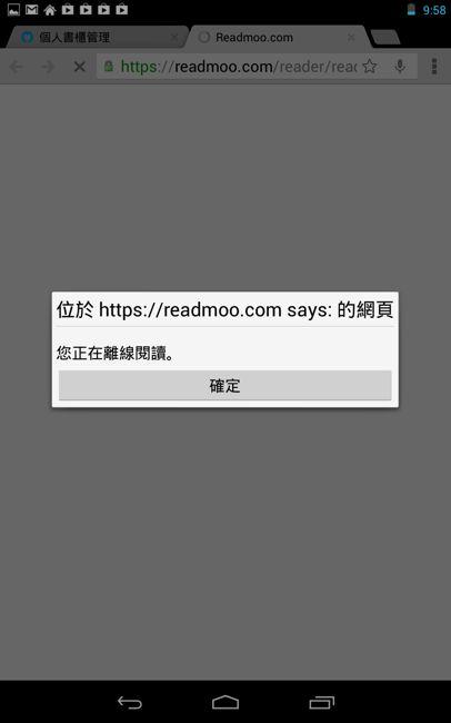 Screenshot_2013-06-29-21-58-53