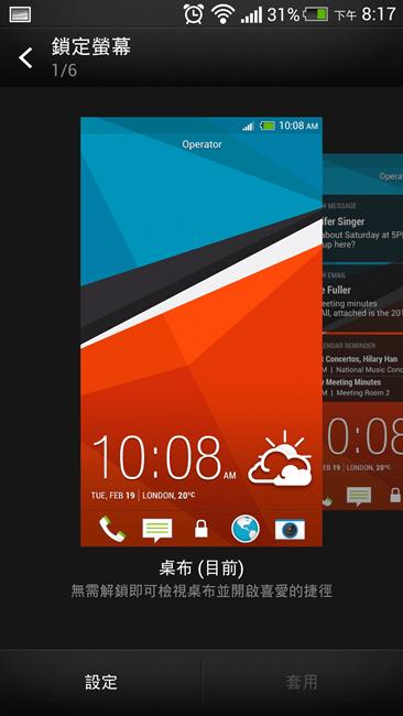 Screenshot_2013-08-05-20-17-03