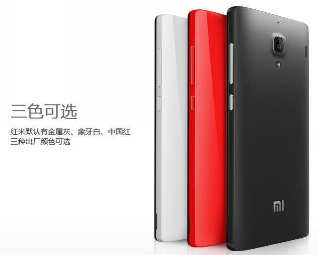 red mi (9)-1