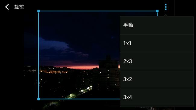 Screenshot_2013-09-02-10-07-49