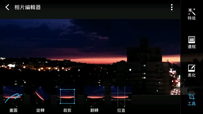 Screenshot_2013-09-02-10-08-40