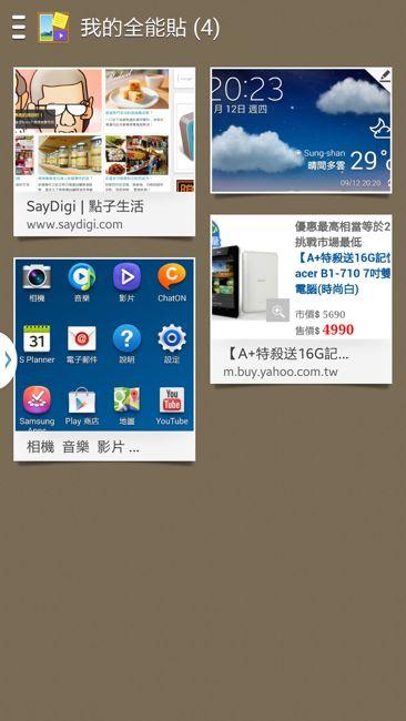 Screenshot_2013-09-17-01-19-48