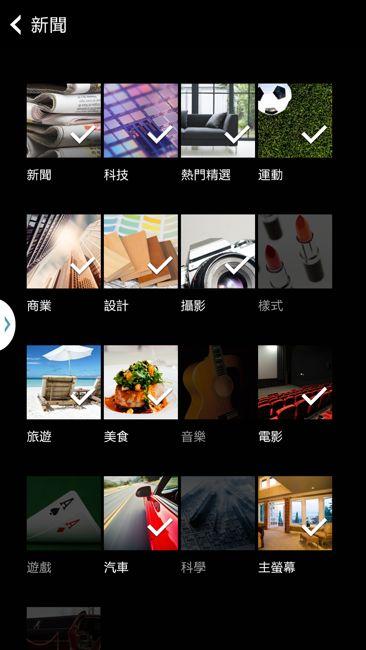 Screenshot_2013-09-17-01-51-17