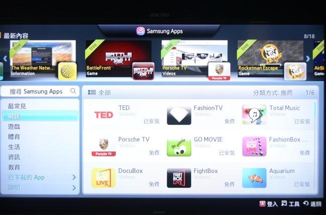 SmartTV_002