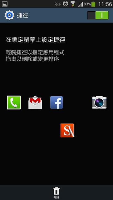 Screenshot_2013-10-22-11-56-21