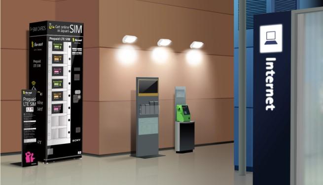 So Net推出關西國際機場自動販賣機販售『Prepaid LTE SIM』(思誠公關提供)