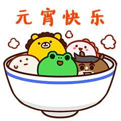 WeChat明星大拜年_元宵節快樂貼圖