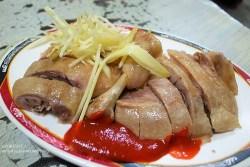 七賢鴨肉飯15.JPG