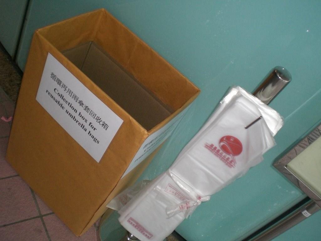 HK_CWB_Public_Library_Plastic_bag_4_U