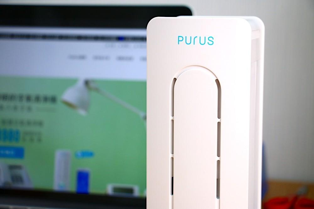 PURUS air 空氣清淨機