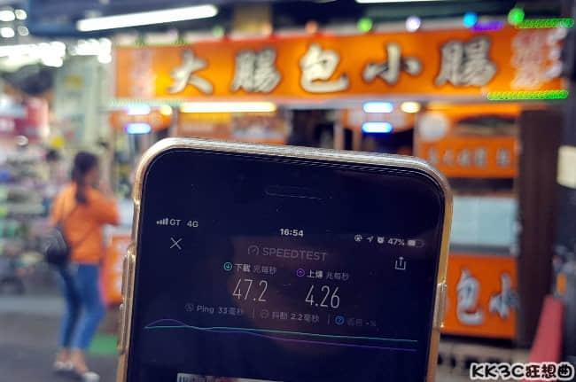 aptg-Taichung43
