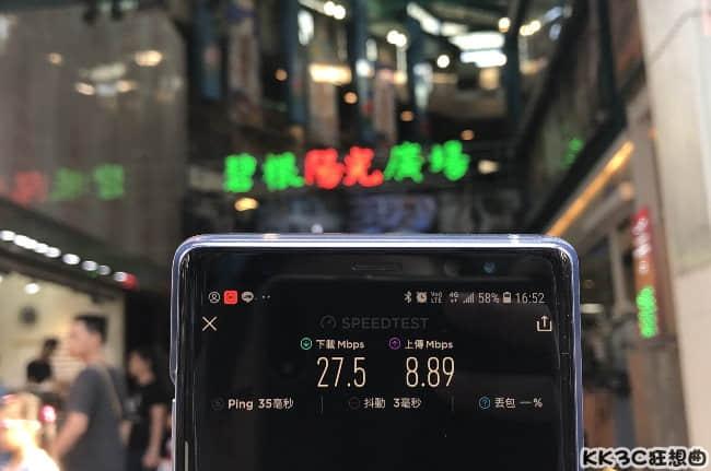 aptg-Taichung42