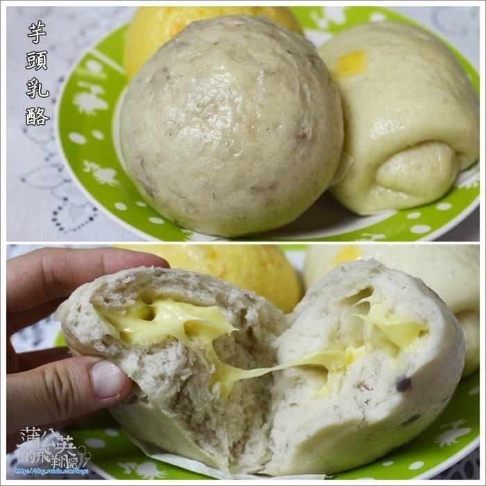 20180301-天承軒10芋頭乳酪