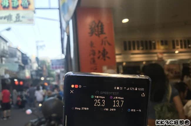 aptg-Taichung47