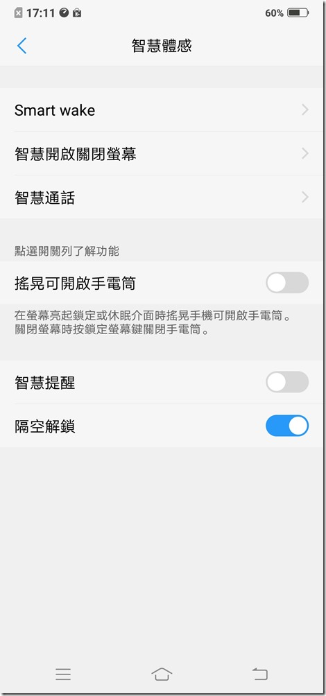 Screenshot_20180731_171145
