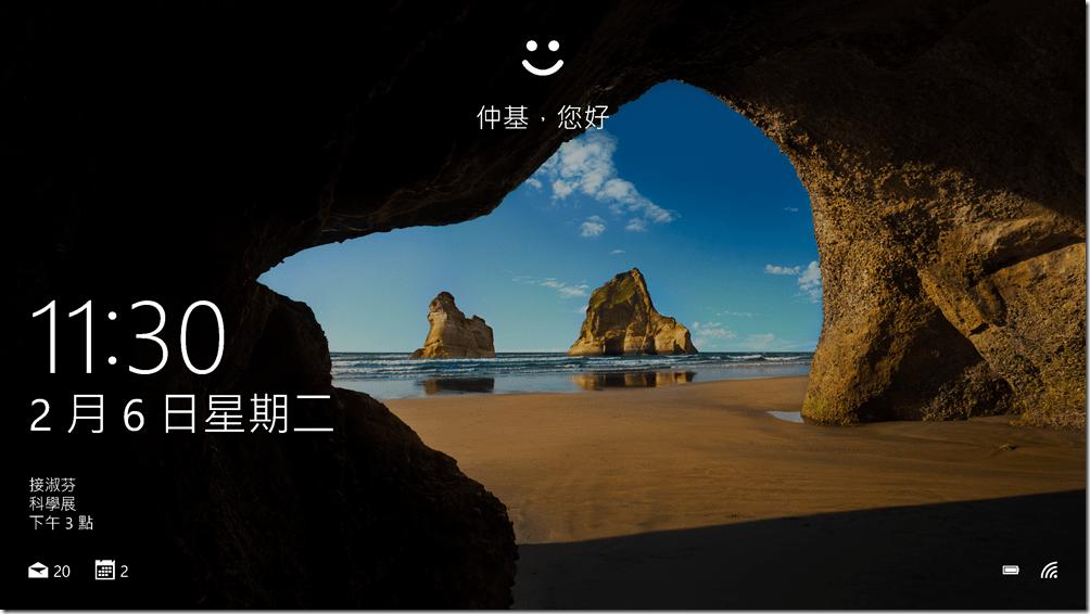 W10_RS3_Laptop_Windows_Hello_16x9_zh-TW
