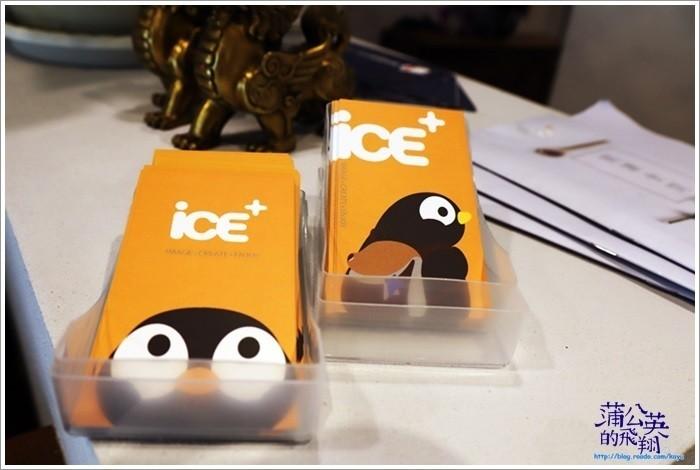 20180811-艾司加 ice+04