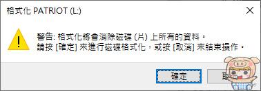nEO_IMG_2019-03-04_152424.jpg