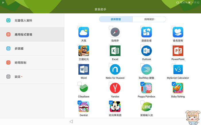 nEO_IMG_Screenshot_20190317-171242.jpg