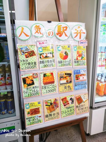 盛岡站換PASS-23拷貝.jpg