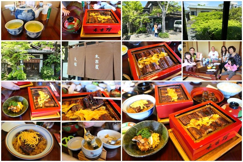 預訂日本餐廳