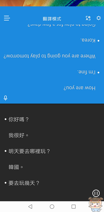 nEO_IMG_Screenshot_20191109_223924_com.translation666.jpg
